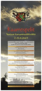 2009 Kaamospelit-juliste. © Pienihuone, Sauli Heikkilä